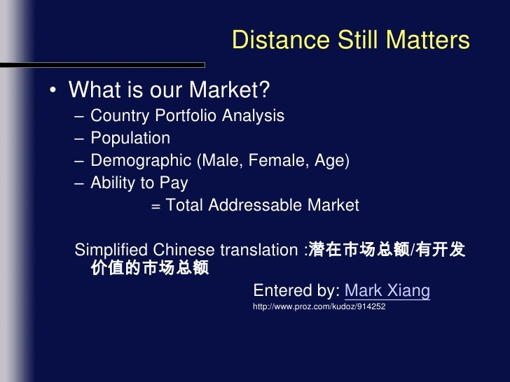 distance still matters ghemawat Download citation | distance still matte | companies routinely overestimate the attractiveness of foreign markets dazzled by the sheer size of untapped markets, they lose sight of the.