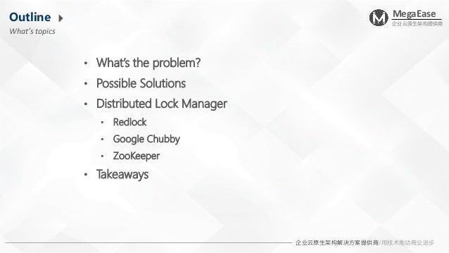 Distributed Lock Manager Slide 2