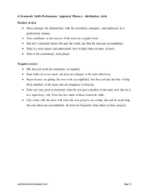 Job Performance Evaluation Form Page 11 6.Teamwork Skills Performance Appraisal Phrases – distribution clerk Positive revi...