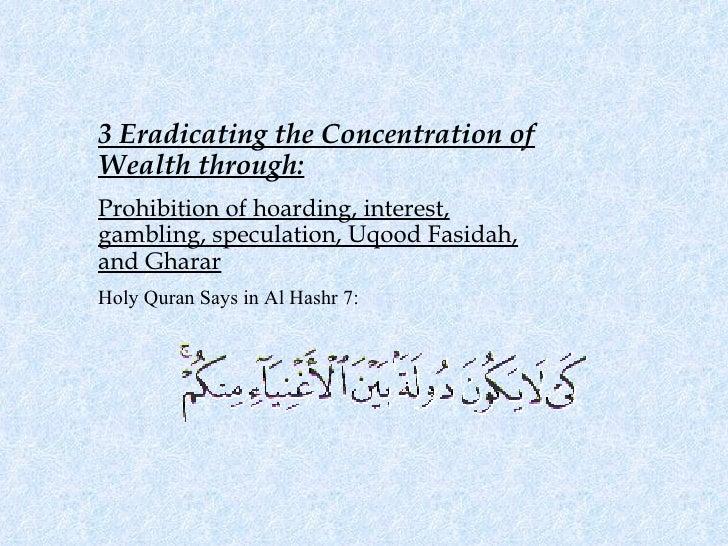 Quran verses on gambling cash advance slot machine