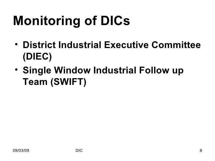 District Industrial Centre