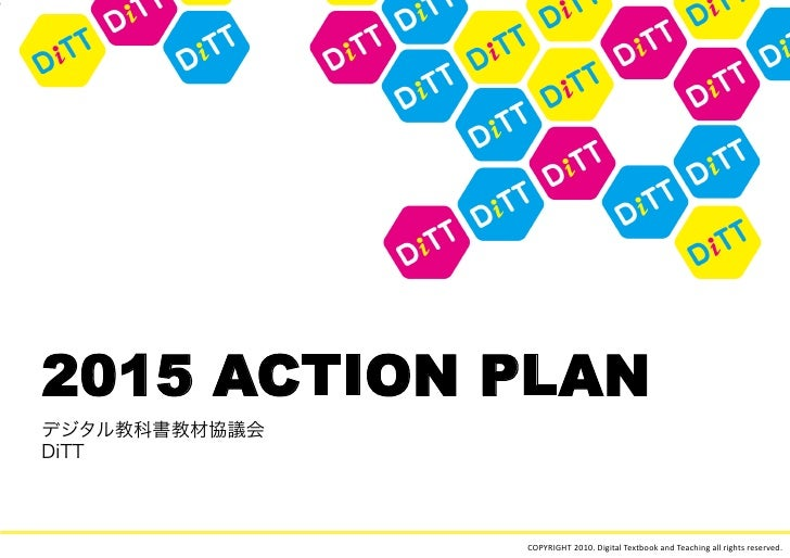 2015 ACTION PLAN            COPYRIGHT 2010. Digital Textbook and Teaching all rights reserved.