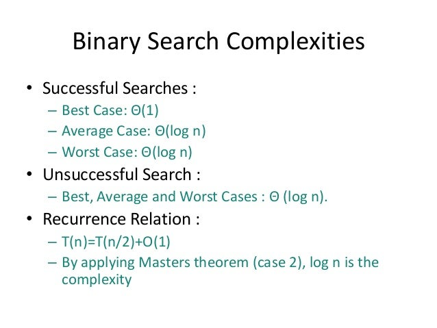 What is the best case for a binary search? | Yahoo Answers