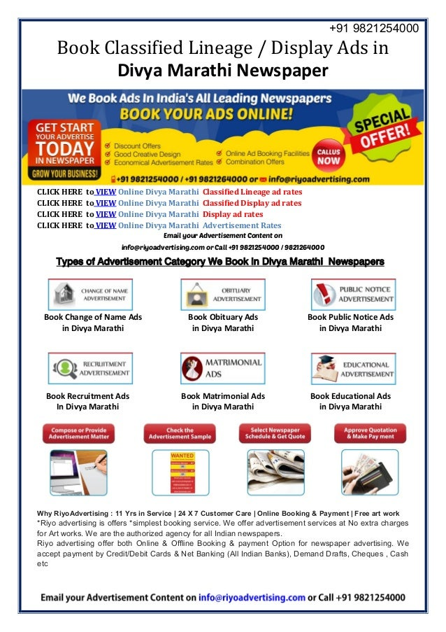 Book Classified & Display Advertisements for the Divya Bhaskar Instantly!