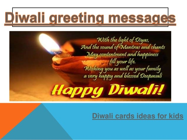 Diwali greeting messages diwali greeting messages 1 638gcb1474224170 m4hsunfo