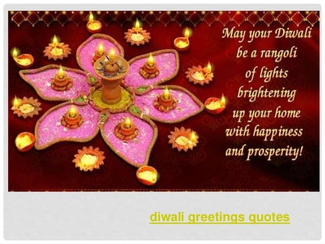 Diwali greetings quotes greeting cards 4 m4hsunfo