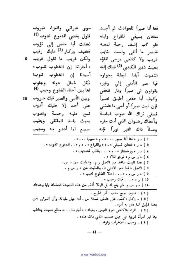 www.wadod.org