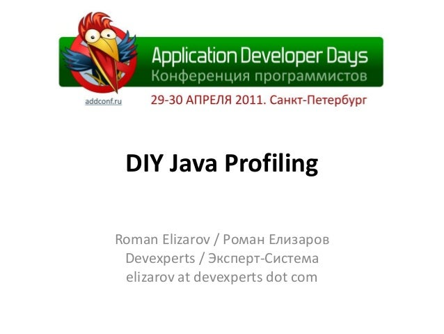 DIY Java Profiling Roman Elizarov / Роман Елизаров Devexperts / Эксперт-Система elizarov at devexperts dot com
