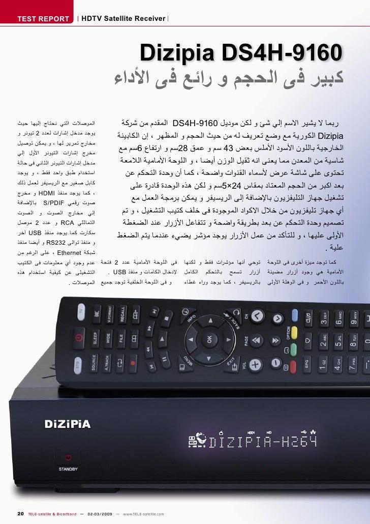 TEST REPORT                  HDTV Satellite Receiver                                                            0...