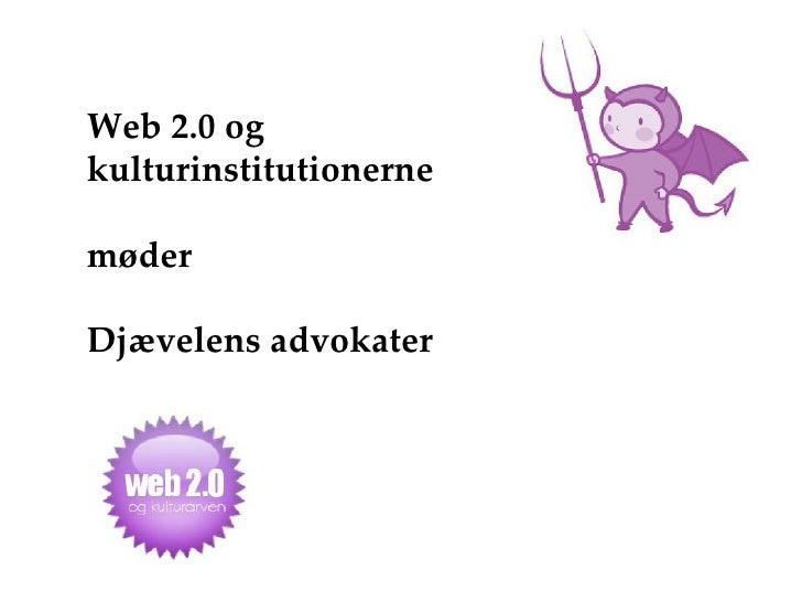 Web 2.0 og kulturinstitutionerne møder Djævelens advokater