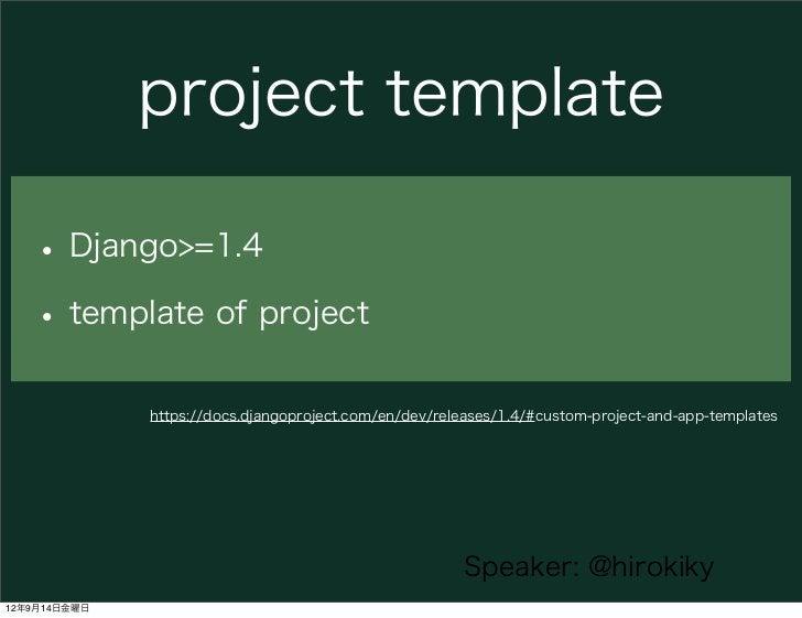 project template   • Django>=1.4   • template of project              https://docs.djangoproject.com/en/dev/releases/1.4/#...