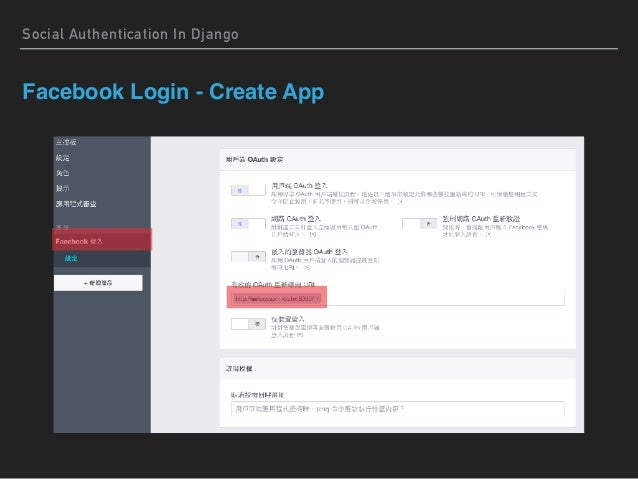 Django User Management & Social Authentication