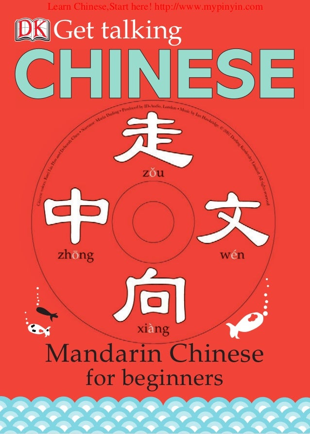 35 Minutes of Chinese Listening Comprehension for ...