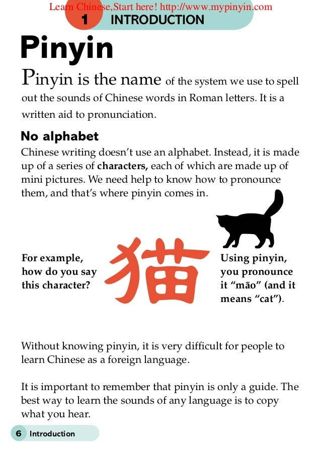 8 pinyin 6 pinyin is the name of the system we use to spell out the sounds of chinese words in roman letters