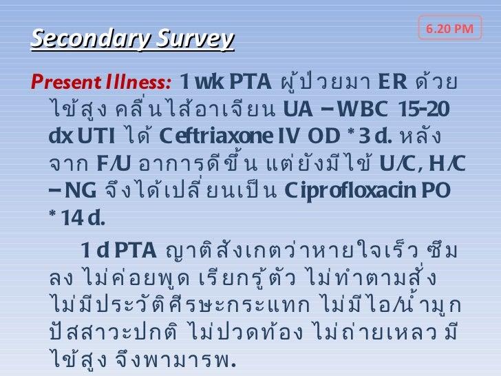 case presentation dka Case study diabetic ketoacidosis diabetic ketoacidosis diagnosis diabetic ketoacidosis what are the precipitating factors precipitating factors.