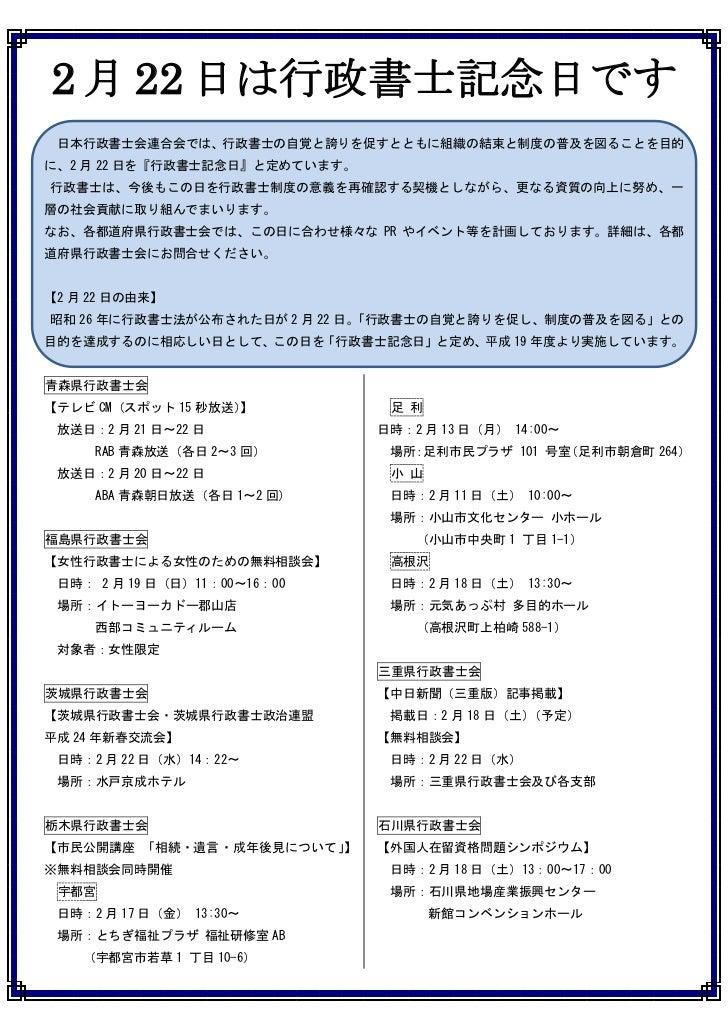 日本 文化 センター cm