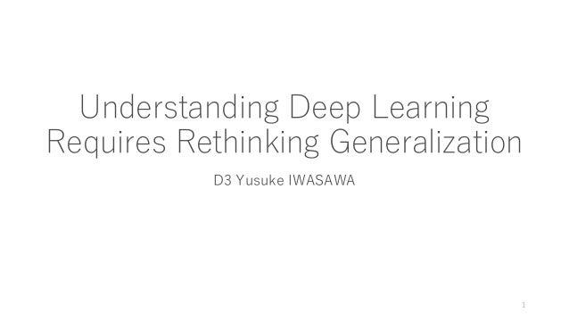 Understanding Deep Learning Requires Rethinking Generalization D3 Yusuke IWASAWA 1