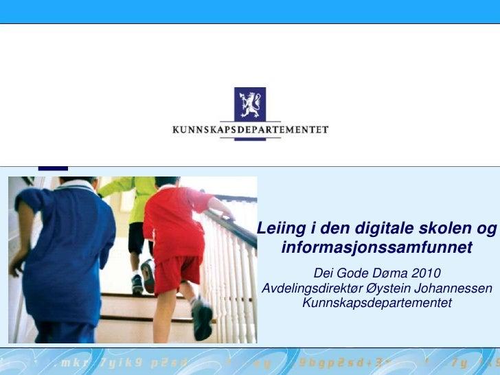 Leiing i den digitale skolen og    informasjonssamfunnet         Dei Gode Døma 2010 Avdelingsdirektør Øystein Johannessen ...