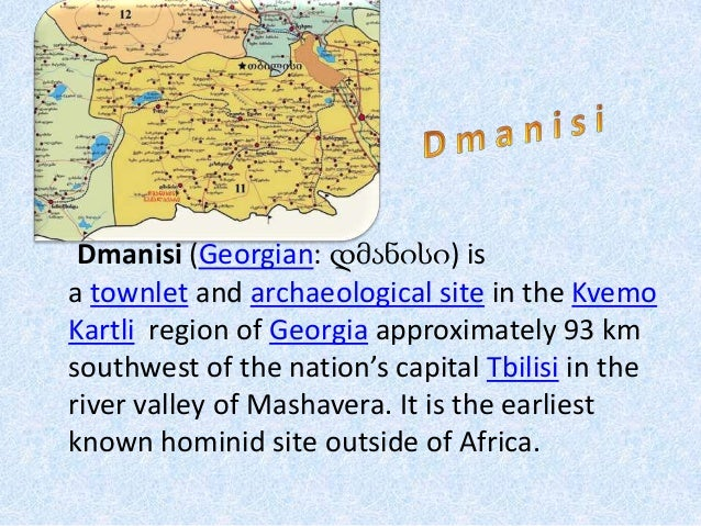 Dmanisi Georgia Map.Dmanisi Georgia