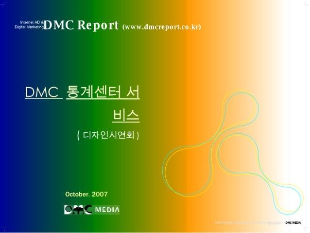 DmCsample