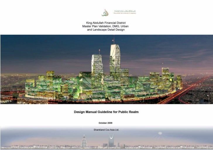 –King Abdullah Financial District (KAFD)