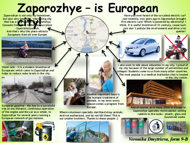 Zaporozhye – is European city! Zaporozhye is not only my hometown, but also very beautiful, interesting city that has a lo...