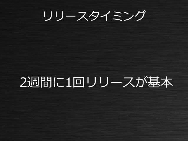 スマホアプリ開発プロジェクト ☆-(ノ゚Д゚)八(゚Д゚ )ノイエーイ