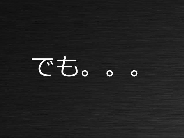 スマホアプリ開発プロジェクト 濱野さーん 。・゚・(ノ∀`)・゚・。