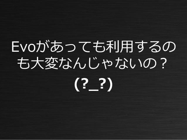 スマホアプリ開発プロジェクト 濱野さーん 。・゚・(ノ∀`)・゚・。 なんだい 清酒さん