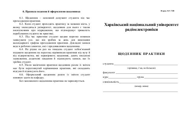 Русский язык и