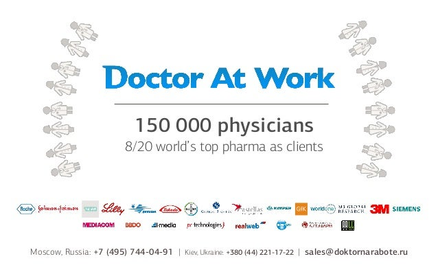 150 000 physicians 8/20 world's top pharma as clients Moscow, Russia: +7 (495) 744-04-91 | Kiev, Ukraine: +380 (44) 221-17...