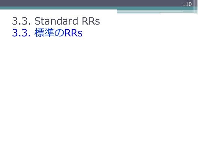 1103.3. Standard RRs3.3. 標準のRRs