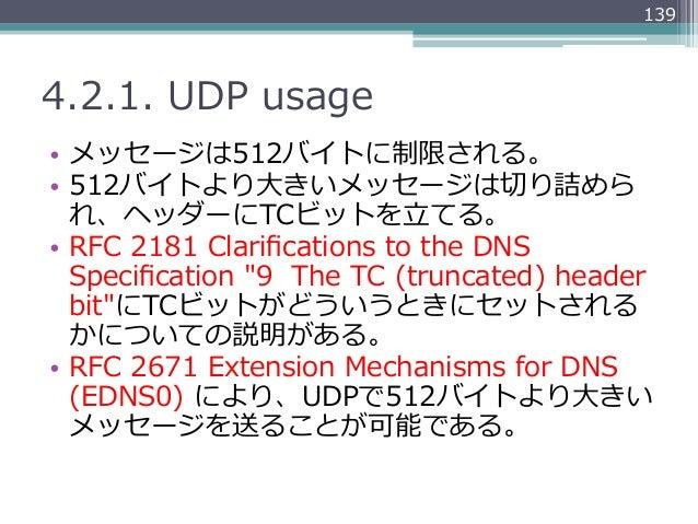 1394.2.1. UDP usage• メッセージは512バイトに制限される。• 512バイトより⼤大きいメッセージは切切り詰めら   れ、ヘッダーにTCビットを⽴立立てる。• RFC 2181 Clarifications t...