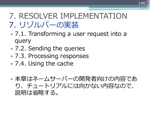 1467. RESOLVER IMPLEMENTATION7. リゾルバーの実装• 7.1. Transforming a user request into a    query• 7.2. Sending the...