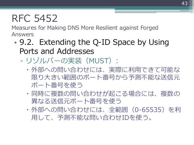 RFC 5452 Measures for Making DNS More Resilient against Forged Answers • 9.2. Extending the Q-ID Space by Using Ports and ...