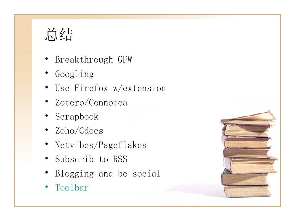 How to use scrapbook in firefox -  Ul Li Breakthrough Gfw Li Ul Ul Li Googling Li Ul Ul