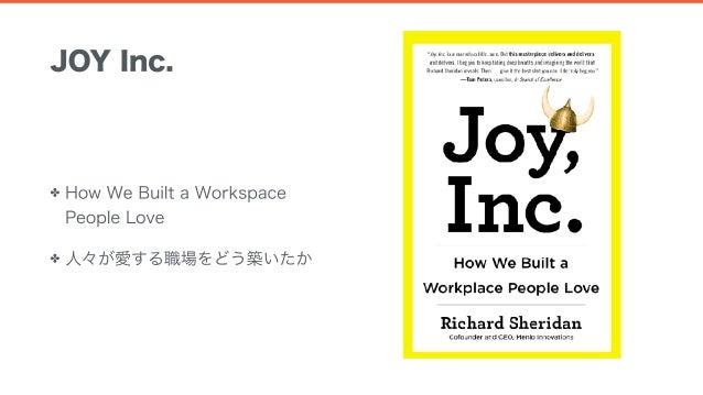 [DO11] JOY, Inc. : あなたの仕事場での喜びは何ですか?