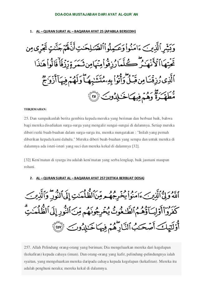 Doa Doa Mustajabah