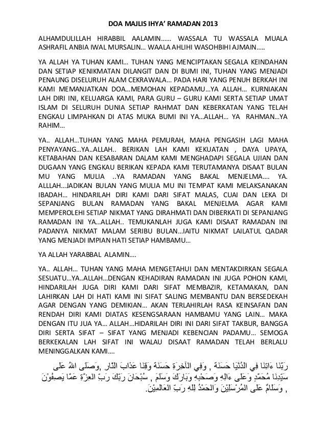 Doa Majlis Ihya