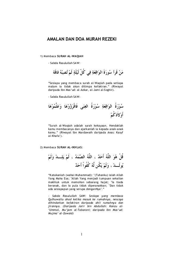 1AMALAN DAN DOA MURAH REZEKI1) Membaca SURAH AL-WAQIAH- Sabda Rasulullah SAW:ﻲﻓ ﺔﻌﻗﺍﻮﺍﻟ ﹶﺓﺭﻮ...