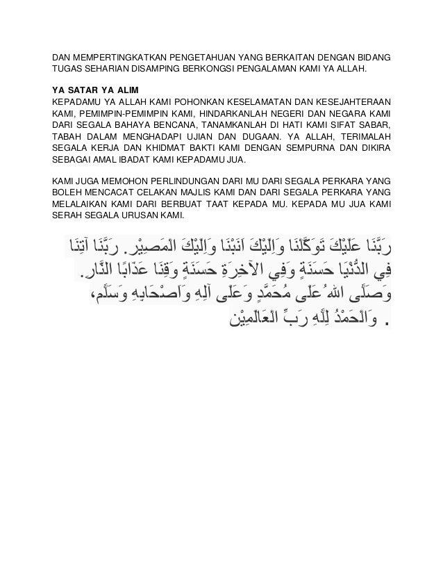 Doa Pembukaan Majlis