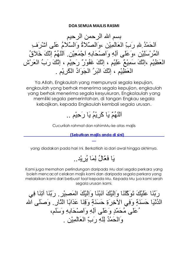 Doa Semua Majlis