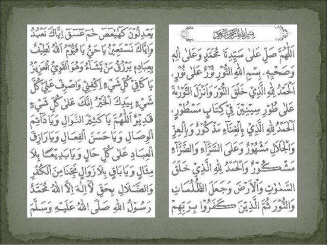TERJEMAH DO'A AKASAHDengan Asma' Allah Yang Maha Pemurah dan Maha Pengasih.Ya Allah, tetapkanlah shalawat dan salam atas j...