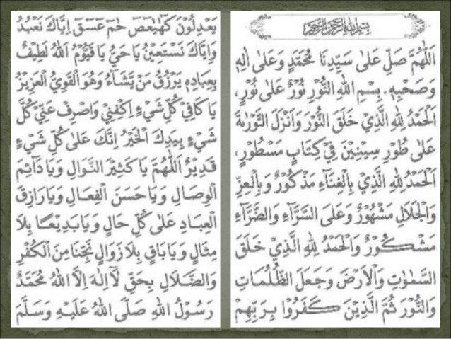 TERJEMAH DO'A AKASAHDengan Asma' Allah Yang Maha Pemurah dan Maha Pengasih.Ya Allah,tetapkanlah shalawat dan salam atas ju...