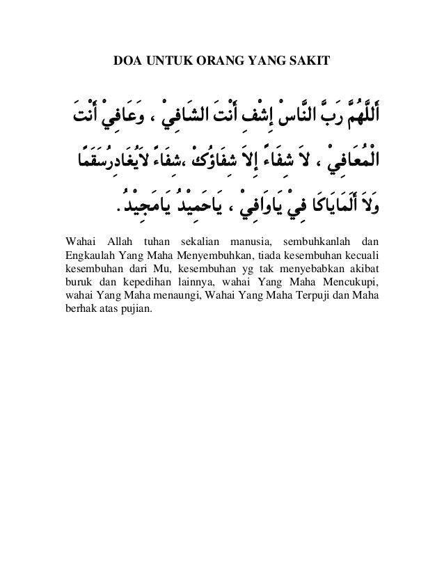 Doa Untuk Orang Yang Sakit Rmi Project Syndication Www Rmi Nu O