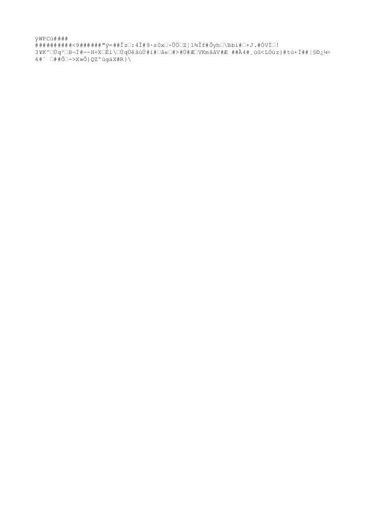 """ÿWPCù##############<9######""""ý=##Îzˆ:4Î#9·s0xˆ-ÛֈZ¦1¾Îf#ÕyhˆBbi#ˆ+J.#ÓVψ!3¥K^ˆÙq²ˆB¬Ï#--H+XˆÉiˆÙqÚêåúÚ#ì#ˆâeˆ#>#Ú#ƈVKmãâ..."""