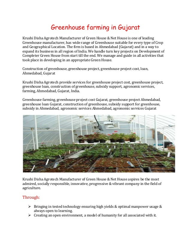 Greenhouse farming in Gujarat Krushi Disha Agrotech Manufacturer of Green House & Net House is one of leading Greenhouse m...