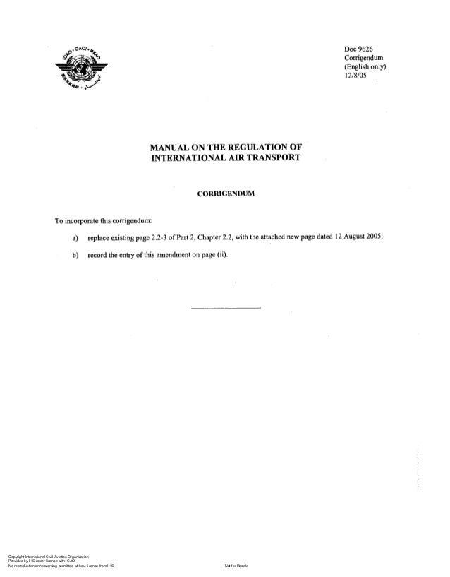 документы иата на русском языке