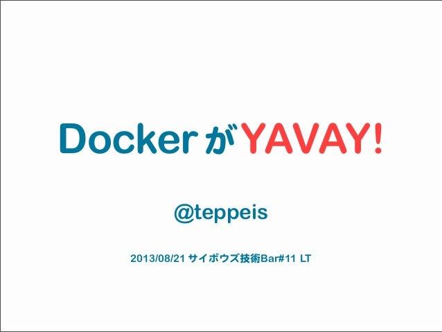 DockerがYAVAY! @teppeis 2013/08/21 サイボウズ技術Bar#11  LT