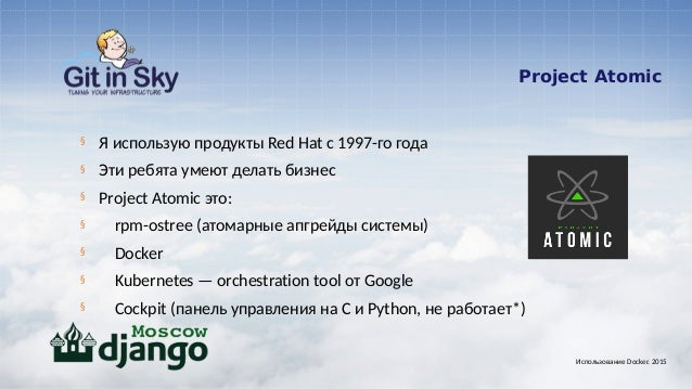 My talk on docker from moscow django meetup 25 for Consul dns docker